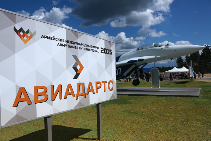 International Army Games 2015: Aviadarts In the Ryazan region, as part of Army Games International 2015, Aviadarts competitions were held. A number of aerobatic teams from Russia, Belarus, Kazakhstan and China displayed their art of piloting military machines. Best pilots of Russian Air Force and foreign armies show their skills in low altitude piloting army_games_international