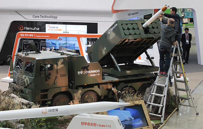 Aerospace and Defense Exhibition in Seoul The show is held at the Korea International Exhibition Center (Kintex) in Ilsan, Gyeonggi Province   adex_seoul