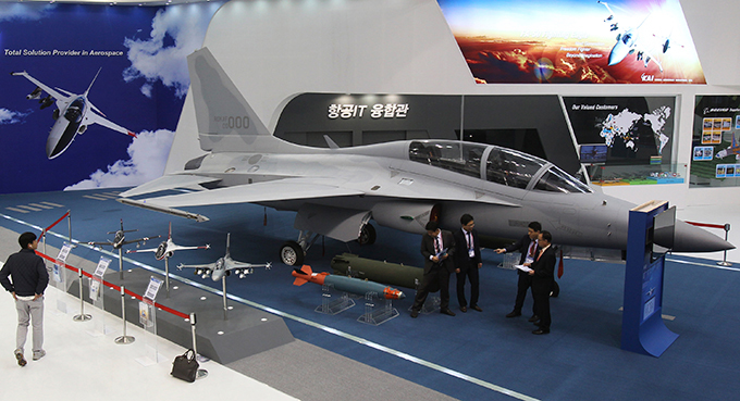 Aerospace and Defense Exhibition in Seoul As many as 68 military VIP officials including defense ministers from 45 countries, chiefs of staff and administers of procurement offices as well as CEOs of related industries are to attend the exhibition   adex_seoul