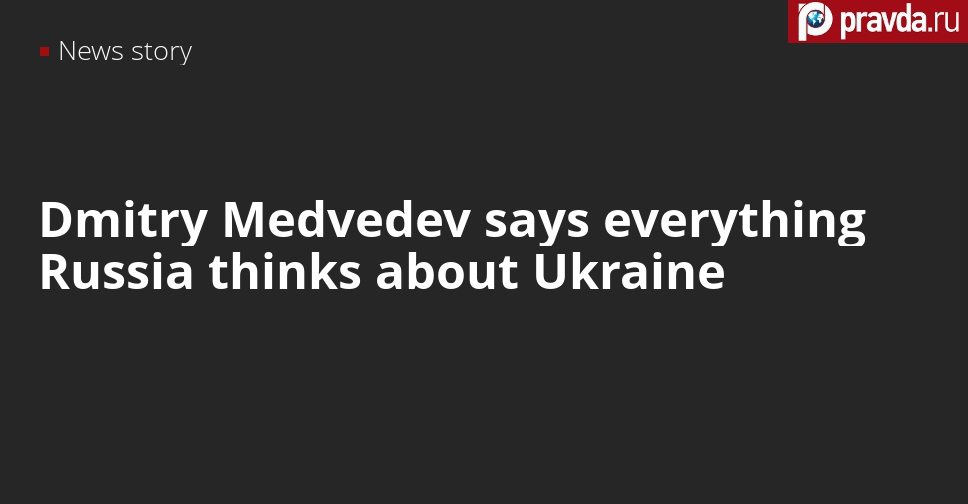Ukraine is ruled by weak, ignorant people who turn themselves inside out to please Washington