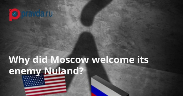 Should Russia let Victoria Nuland in at all?