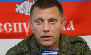 Donbass imposes trade blockade on Ukraine