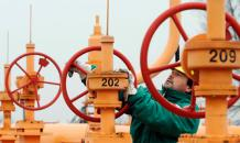 Ukraine to pay full price for Russian natural gas from April 1
