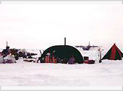 """Arctic drift-ice research unit """"North Pole-32"""" is sinking"""