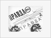 Pravda.Ru celebrates 10th anniversary