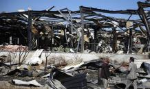 As Saudi and allies bombard Yemen, USA cashes in