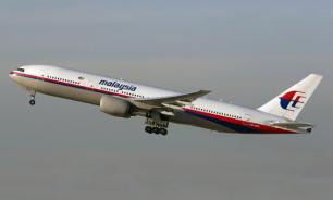 Missing Malaysian Boeing was seized by extra passenger?