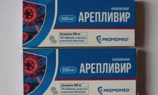 Russia's coronavirus drug priced at a level close to minimum salary