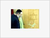 Anti-Semitism sharp growth in Europe