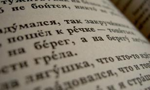Ukraine does not speak Ukrainian