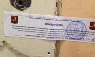 Amnesty International Moscow office sealed