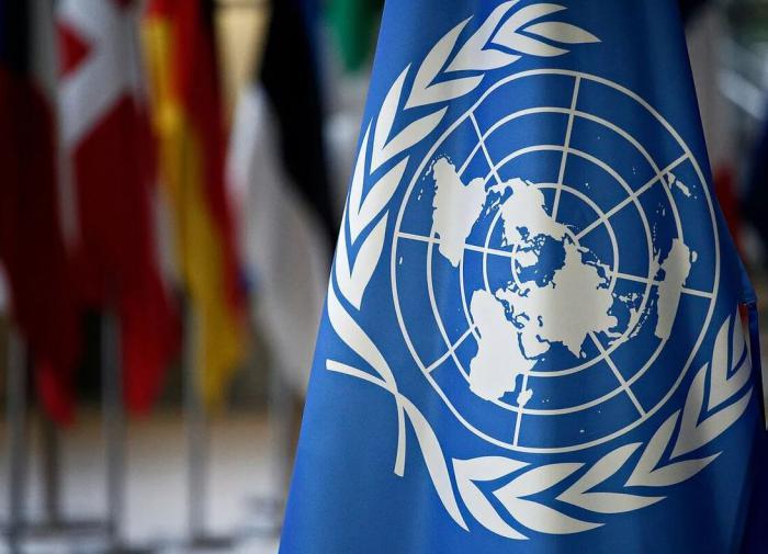 Strange Celebrations of the UN 75th Anniversary