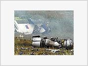 Russia and Ukraine mourn victims of Tu-154 plane crash