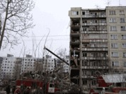 Explosion in Arkhangelsk: mere coincidence or terrorist act? PHOTOS