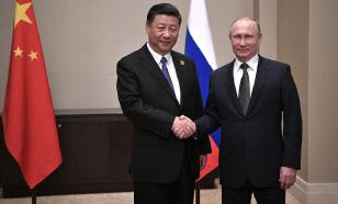 Putin and Xi Jinping to launch construction of new nuclear power facility
