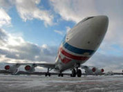The tragic story of Il-86