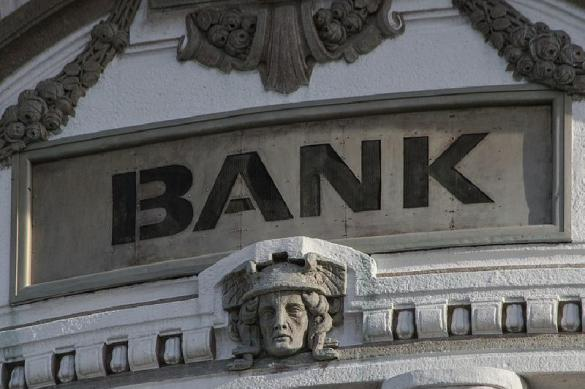 Russian banks to suffer from major problems during upcoming 5 years