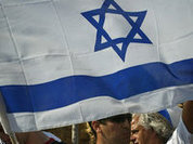 Why Israel's far right policy damages America's national interests