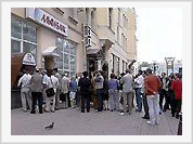 New bank crisis in Russia?