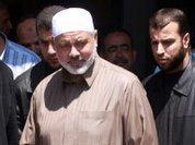 Hamas sells out Gaza