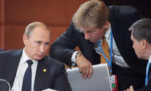 Putin has nothing to say regarding pension reform in Russia