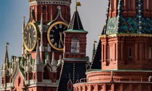 'Putin's palace' owned by entrepreneurs, Kremlin says