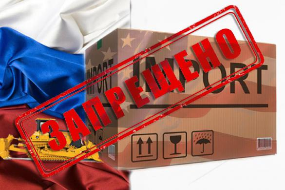 Russia introduces additional duties on imports of US goods