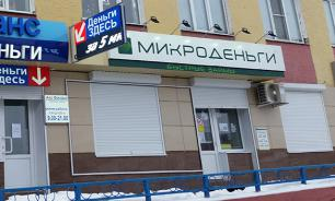 Russians offered to raise loans by pawning their kidneys