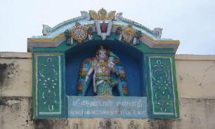 Mystic women of India: Aandal