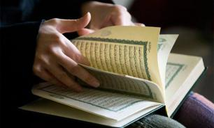 Smelly, shabby US rewrites Quran, expert says