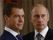 Putin and Medvedev forever
