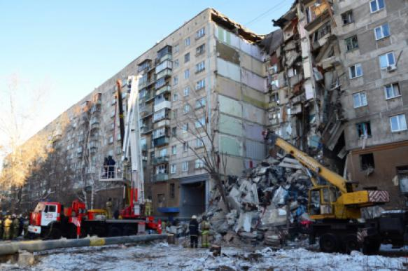 Magnitogorsk apartment building explosion: Death toll climbs over 20