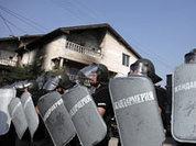 Bulgarian gypsies: Rubbish for Europe