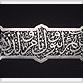 Hermitage to exhibit Muslim Art in London