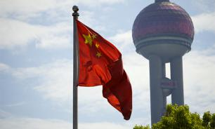 China bans Winnie the Pooh