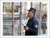Who is responsible for terrorist attacks in Uzbekistan