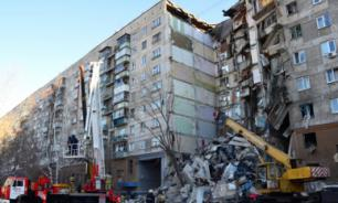 Terrorists claim responsibility for Magnitogorsk apartment building explosion