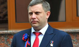 Ukraine collapses officially: Donetsk and Luhansk republics create their own state