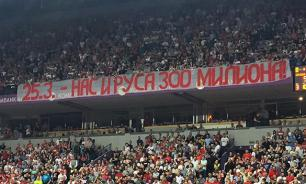 Serbians unfold banner on unity with Russians at EuroLeague match