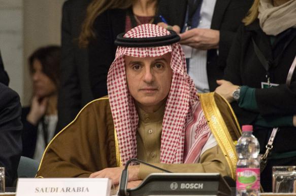 Saudi Arabia to be responsible for 9/11