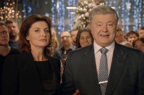 Ukraine's Zelensky sacks Poroshenko's wife to replace her with his own