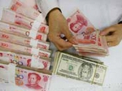 Weak Chinese currency to ruin US economy with cheap imports from China