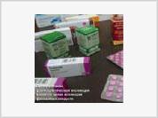 Serious Health Threat - misuse of medicines