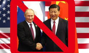 China weaves financial web to oust Russia and USA from Middle East