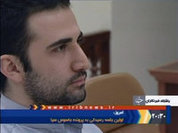 Iran should release Amir Hekmati