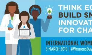 International Women's Day: Innovate for Change!