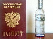 Russian vodka in exchange for passport