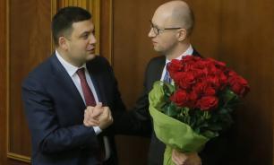 Yatsenuyk 2: Groysman calls Russia a 'killer'