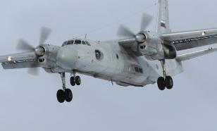 Antonov An-26 flying laboratory disappears in Far Eastern Russia