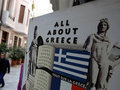 Greece to stop NATO's eastward expansion
